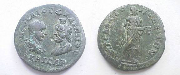 Ancient Coins - Philip II AE28 Pentassarion of Markianopolis. Aesklepios standing right, head left, leaning on serpent entwined staff to left, E in left field.