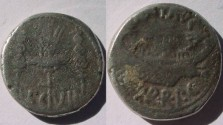 Ancient Coins - Mark Antony Legionary Denarius. 32-31 BC. Praetorian galley right / LEG VII.Legio VII Claudia Pia Fidelis