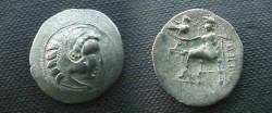 Ancient Coins - Celtic, Danube Region. c2nd-1st Century BC. AR Drachm