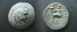 Ancient Coins - Celtic, Danube Region. c2nd-1st Century BC. AR Drachm