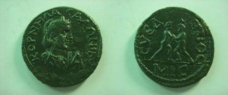 Ancient Coins - Salonina AE31 of Syedra, Cilicia.  Two wrestlers engaged.
