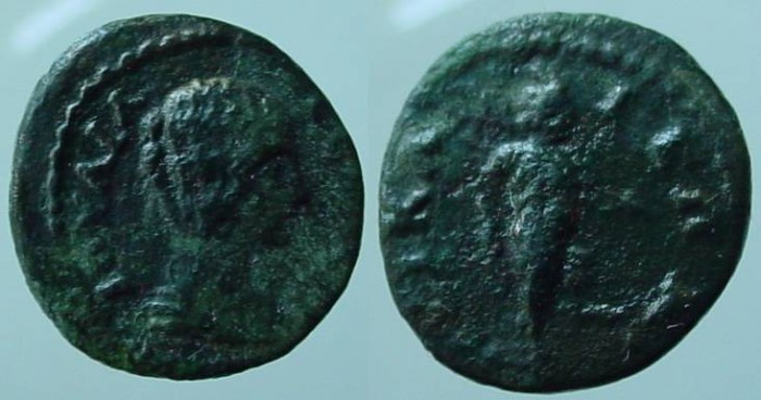 Ancient Coins - Julia (Domna?) AE16 of Nicaea, Bithynia. / Pan ,right with foot up on something.Rare
