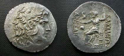 Ancient Coins - Alexander III AR Tetradrachm. Mesembria mint. Struck 250-175 BC.