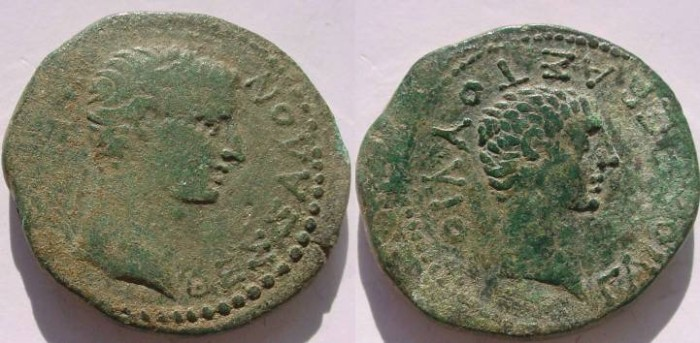 Ancient Coins - CAIVS CAESAR and AVGVSTVS. AE 26 of Thessalonika. VF.