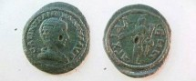 Ancient Coins - Tranquillina AE25 of Anchialus, Thrace.  Concordia standing left with patera & cornucopiae.