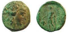 "Ancient Coins - Maroneia, Thrace, AE18,  ca 130 BC.  <font face=""SYMBOL"">MARWNITWN</font>, Dionysos standing left, holding grapes."