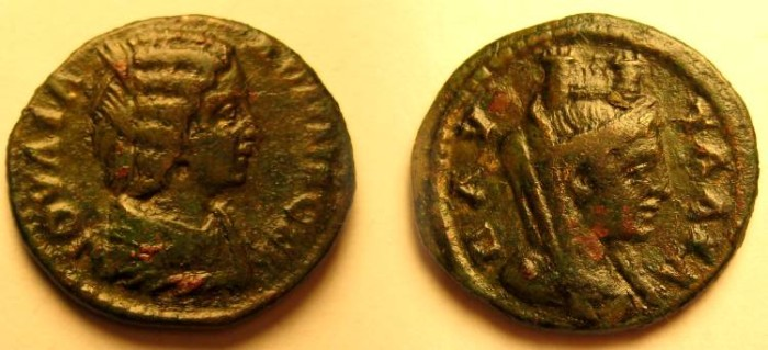 Ancient Coins - Julia Domna AE23 of Pautalia, Thrace. Woman's veiled head with turreted crown r.(city goddess)