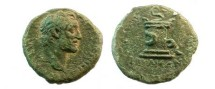 Ancient Coins - Antoninus Pius AE18 of Nicaea, Bithynia. Serpent-entwined altar.