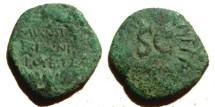 Ancient Coins - Augustus AE Dupondius.  M SANQVINIVS QF III VIR AAA FF around large SC.