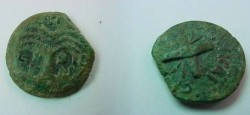 Ancient Coins - Hendin 652 of Judaea