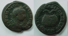 Ancient Coins - Elagabalus AE24 of Philippopolis, Thrace. Prize urn  containing two palms.