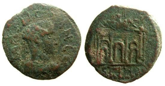 Ancient Coins -  MYSIA. Parium. Gallienus, A.D. 253-268.. AE 28.Gate  or arch .Elephant quadriga.