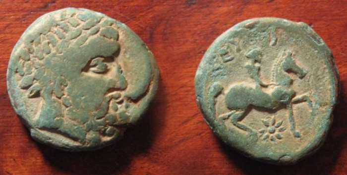 Ancient Coins - Kingdom of Thrace, Seuthes III, Æ19. ca 340 BC. Laureate head of (Seuthes as?) Zeus