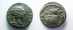Ancient Coins - Julia Domna AE16 of Bithynia, Nicaea.  Snake emerging from cista.