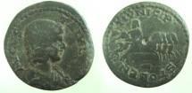 "Ancient Coins - Julia Domna 26 mm of Stobi, Macedonia.Proserpina's seizure by Hades ""The Rape of Proserpina.""Very Rare"