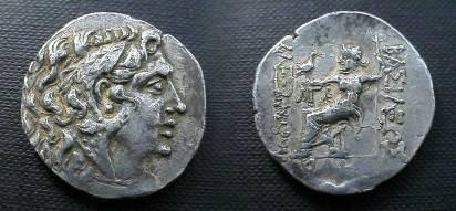 Ancient Coins - Alexander III AR Tetradrachm. Odessos mint.