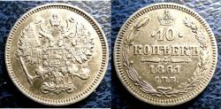 World Coins - RUSSIA 10 KOPEKS 1861 Y#20.2 VF+