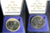 World Coins - Singapore $10.00 1987, 20th Anniversary of Asian Nations, w/box