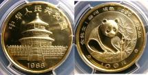 World Coins - CHINA 1988 PROOF SET 5 PC PCGS PR-69 D/CAM EXCEPT FOR 10 YEN PR68 D/CAM, W/COA