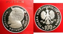 World Coins - Poland 100 Zlotych 1977 Pattern Proof, Wladyslaw Reymont