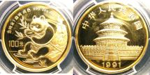 World Coins - CHINA 1991 SM. DATE 1 OUNCE  PANDA, PCGS MS-68