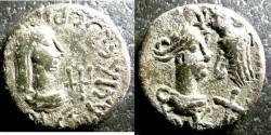 Ancient Coins - Bosporan Kingdom  Rhescuporis V, 325-326 AD, AE20 Trident, nice VF+