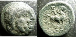 Ancient Coins - Northern Greece- Odessos (A colony of Miletos) AE22  200 BC Great God/Rider on Horse, VF