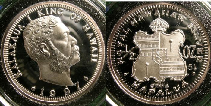 World Coins - 1997 HALF DALA KING KALAKAUA PROOF, 1/2 OUNCE .999 SILVER, ISSUE #51 W/BOX & COA