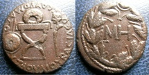 Ancient Coins - BOSPOROS KINGDOM AE 25 Sauromates I, 93-124 AD (8.9 gr) AD 98-103/4 Mac Donald  408/2 VF+