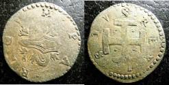 World Coins - Italian States- Naples AE 2 (Due) Cavalli 1516-56 Carlo V, F+ R-3