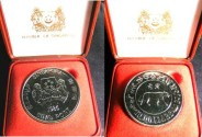World Coins - Singapore $10.00 1986 Tiger Bu/Unc in Red Box of Issue