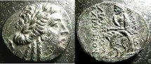 Ancient Coins - Ionia, Smyrna  AE23x20.3 mm  2nd - 1st C. BC Apollo hd rt. EF