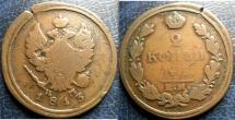World Coins - RUSSIA 1813 EM-HM PL EDGE C#118.3 FINE