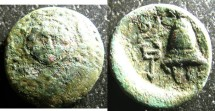 Ancient Coins - Macedonian Kingdom  AE16 288-277 BC, Interregnum period, VF, porosity