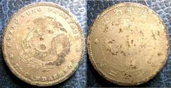 World Coins - CHINA- KWANG-TUNG ND 1890-1908 TEN CENTS VG/F