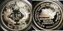 World Coins - HONG KONG 1990 AR TAEL PROOF PATTERN W/BOX & COA, .999 SILVER 37.8 GRAMS