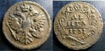 World Coins - RUSSIA 1731 DENGA, STRUCK ON FLAN OF KM#117.1, EF SCARCE