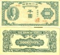 World Coins - Korea 1000 Won Nd 1950 EF