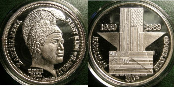 World Coins - HAWAII 1959-1989 STATEHOOD DALA PROOF, .999 SILVER, 1 OZ. ASW