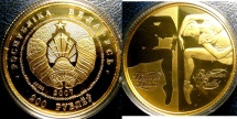 World Coins - BELARUS 2007 TWO HUNDRED ROUBLE GOLD PROOF W/BOX & COA, 1 OZ. 24K