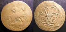 World Coins - Russia 2 Kopeks 1757. overstrike on 1 Kopek of 1755 w/clouds VG/F