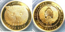 World Coins - BELARUS  2010 50 ROUBLE Owl facing w/diamonds for eyes, PCGS PR69 D/CAMEO FIRST STRIKE, W/BOX & COA.