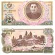 World Coins - KOREA  100 Won 1978 Cu/Unc;