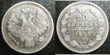 World Coins - Russia 20 Kopeks 1855-HI, EF