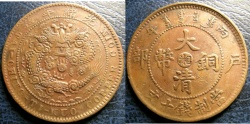 World Coins - CHINA-HUNAN PROVINCE CD 1906 TEN CASH Y#10h.1, Hu not connected VF