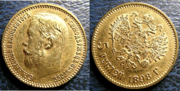 World Coins - RUSSIA 1898 5 ROUBLES GOLD Y#62 AU/UNC; .900 GOLD