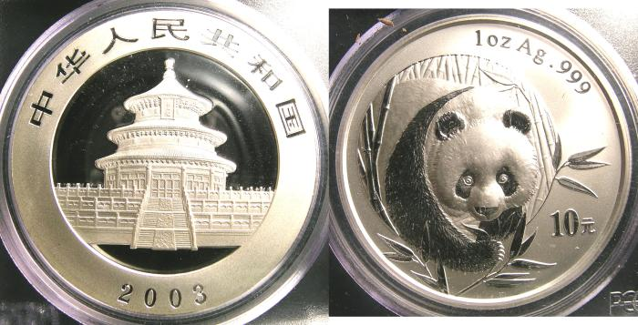 World Coins - CHINA SILVER 10 YUAN 2003 PANDA, PCGS MS-69 FROSTED VARIETY
