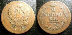 World Coins - Russia  2 Kopeks 1814, A.VF