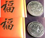 World Coins - Singapore $10.00 1981 Rooster, Bu/Unc; in Red Case