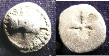 Ancient Coins - Macedon- Menda AR Tritemorion 520-480 BC Braying Ass